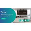 Светодиодный светильник Feron HL570 14W 4000K IP40 белый/черный