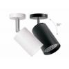 Светодиодный светильник Feron AL530 10W белый/черный