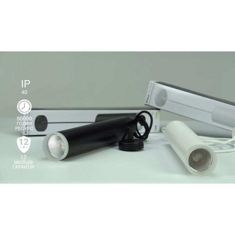 Светодиодный светильник Feron HL534 10W 4000K белый/черный IP40