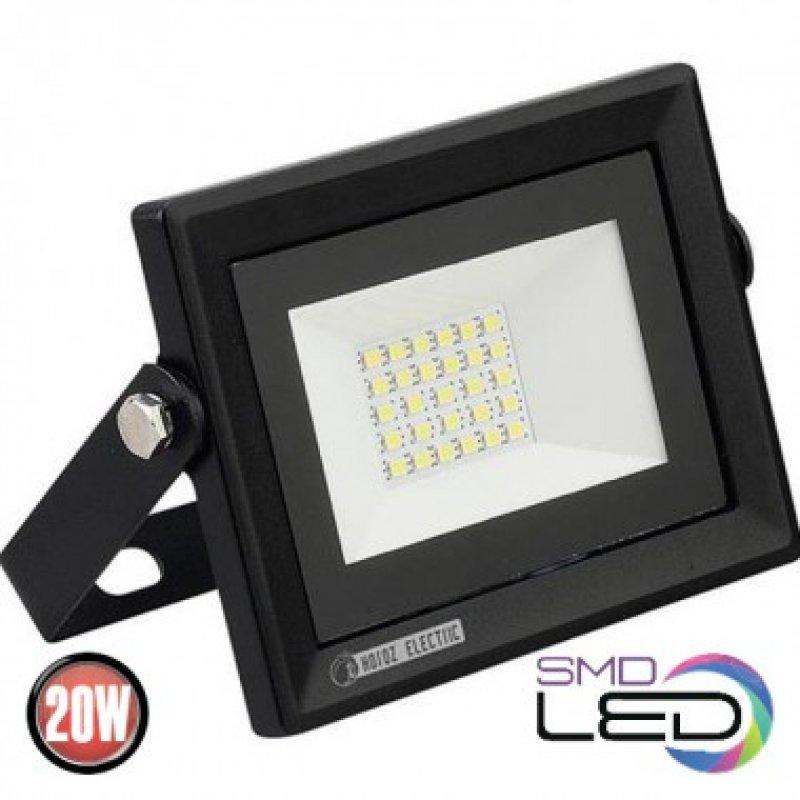 Светодиодный прожектор Horoz Electric PARS-20 20W 1600Lm
