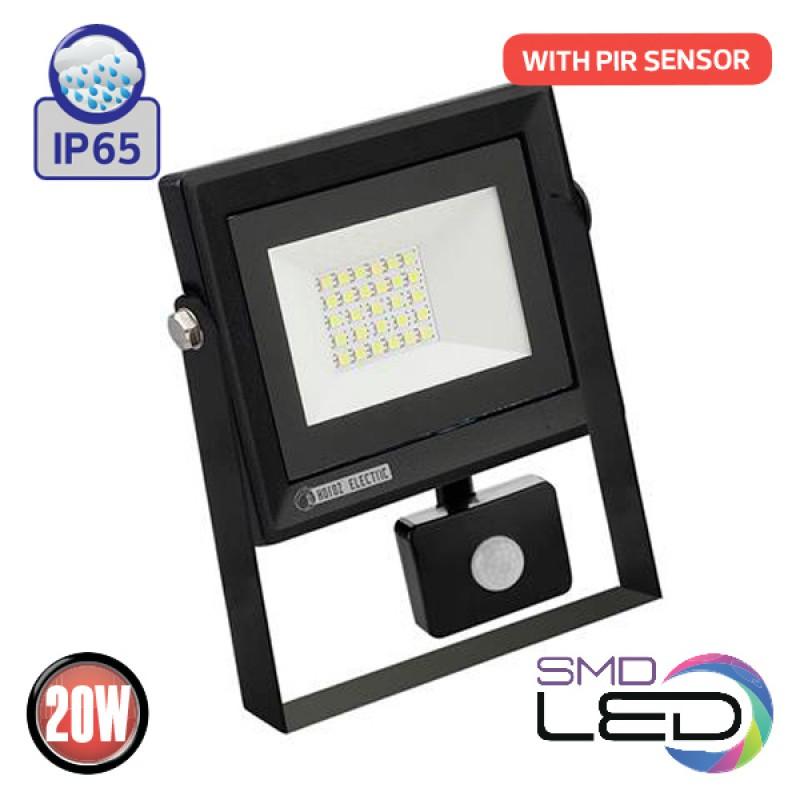 Прожектор светодиодный HOROZ Electric PARS/S-20 20W 1600Lm