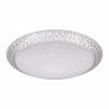 Светодиодный светильник Feron AL5350 60W BRILLANT-S