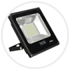 LED прожекторы IP65