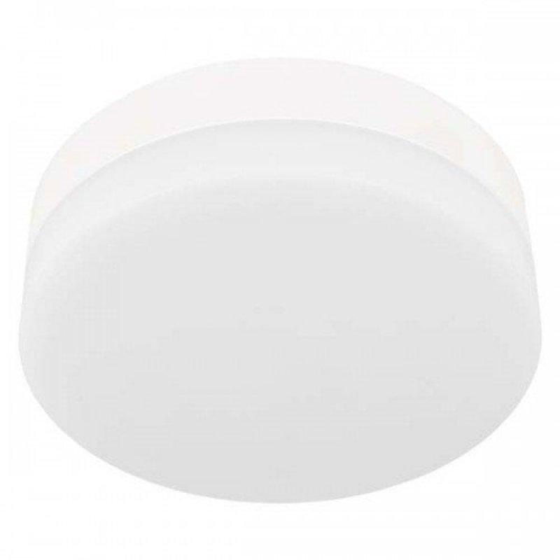 Светодиодный светильник Feron AL514 24W