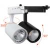 Трековый светильник Feron AL102 12W (Белый/Черный)