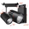 Трековый светильник Feron AL105 40W (Белый/Черный)