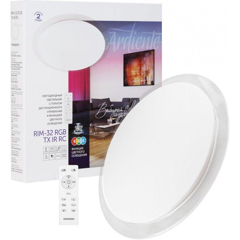 Светильник светодиодный СВЕТКОМПЛЕКТ Ardiente RIM-32 RGB с пультом ДУ 32 W Белый 2800-6000 К