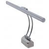 Подсветка для картин и зеркал LED Horoz Electric HL6631L PELIKAN 4W 4200K