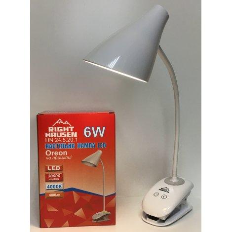 Настольная лампа RIGHT HAUSEN LED OREON 6W с аккумулятором HN-24.5.19.1 на подставке/на прищепке