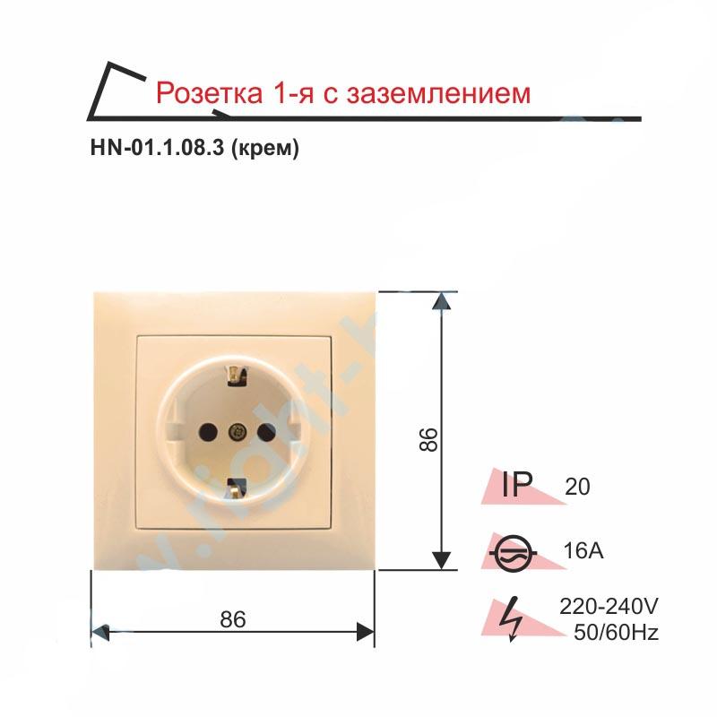 Розетка RIGHT HAUSEN VELENA одинарная внутренняя с заземлением HN-01.1.08.3 бежевый/белый
