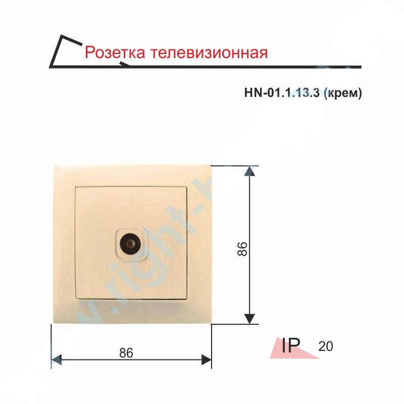 Розетка RIGHT HAUSEN VELENA одинарная внутренняя телевизионная HN-01.1.13.3 бежевый/белый