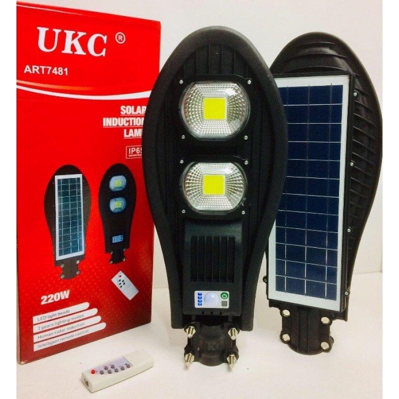 Уличный фонарь на столб Solar ...