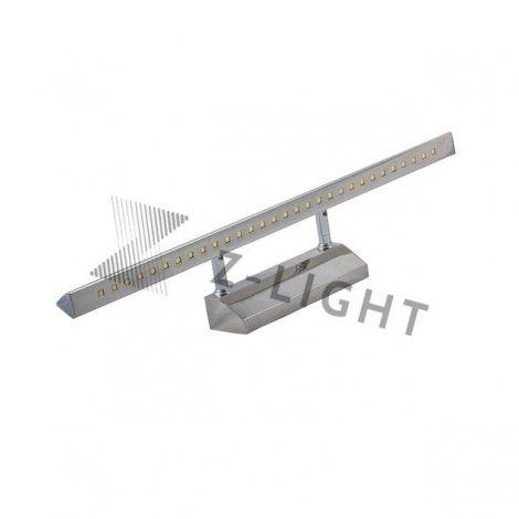 Картинная подсветка Z-LIGHT ZL7005 7W 4500K