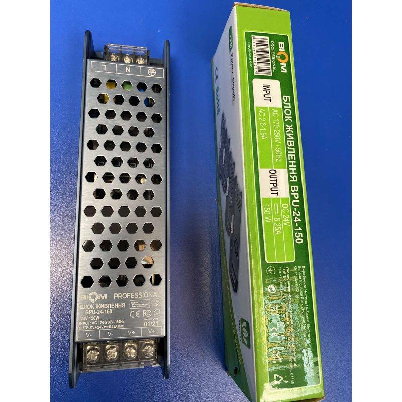 Блок питания Biom Professional 150W 24V 6.25A IP20 BPU-24-150
