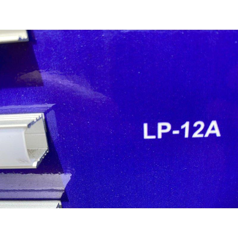 Комплект профиль алюминиевый ЛП12А + рассеиватель матовый РМ анодированый
