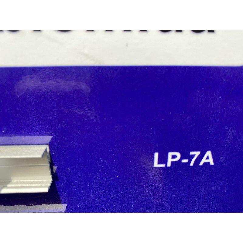 Комплект профиль алюминиевый ЛП7А + рассеиватель матовый РМ анодированый