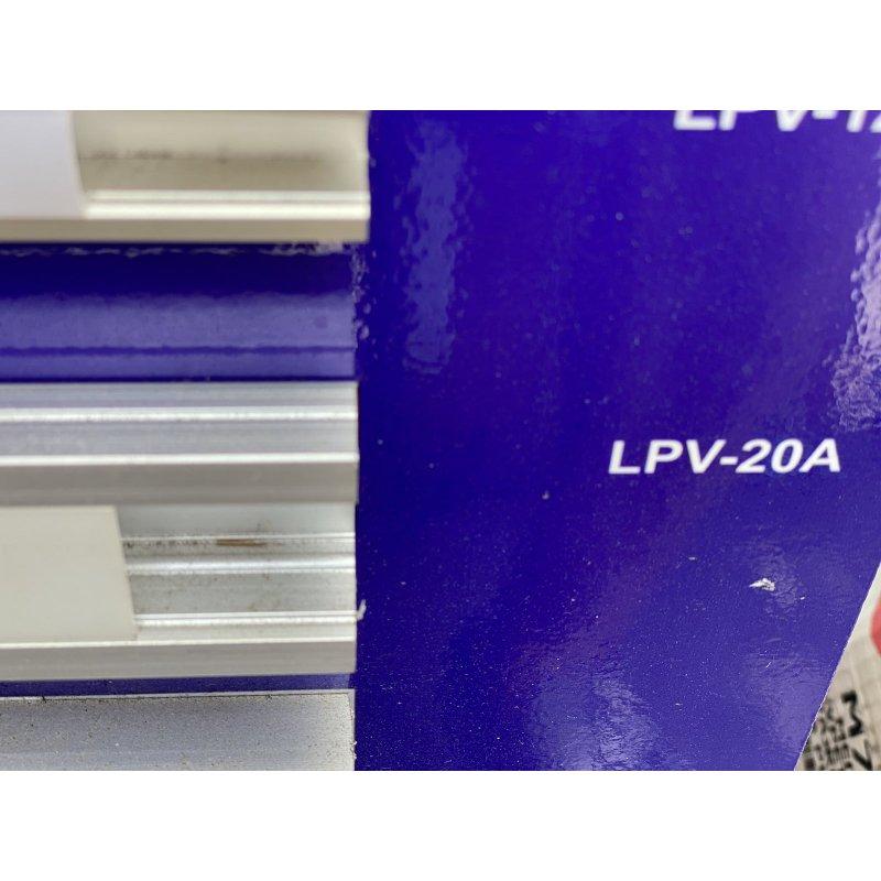Комплект профиль алюминиевый ЛПВ-20А + рассеиватель матовый LM-20 анодированый