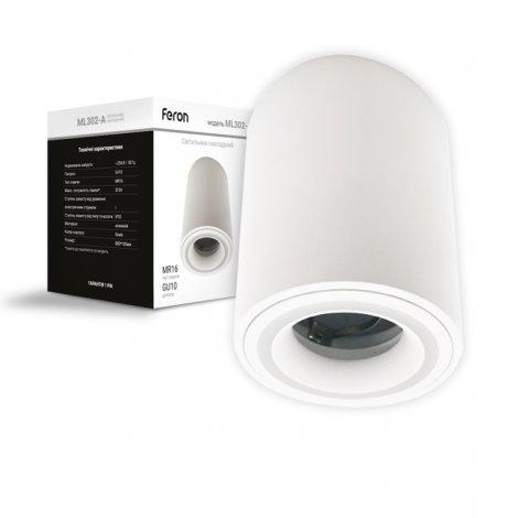 Светильник Feron ML302-A GU10 Черный/Белый