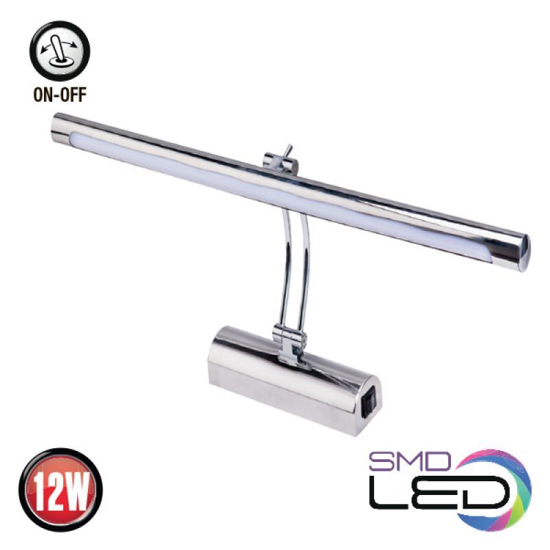 Подсветка для картин и зеркал LED Horoz Electric ANKA-12 12W 4200K