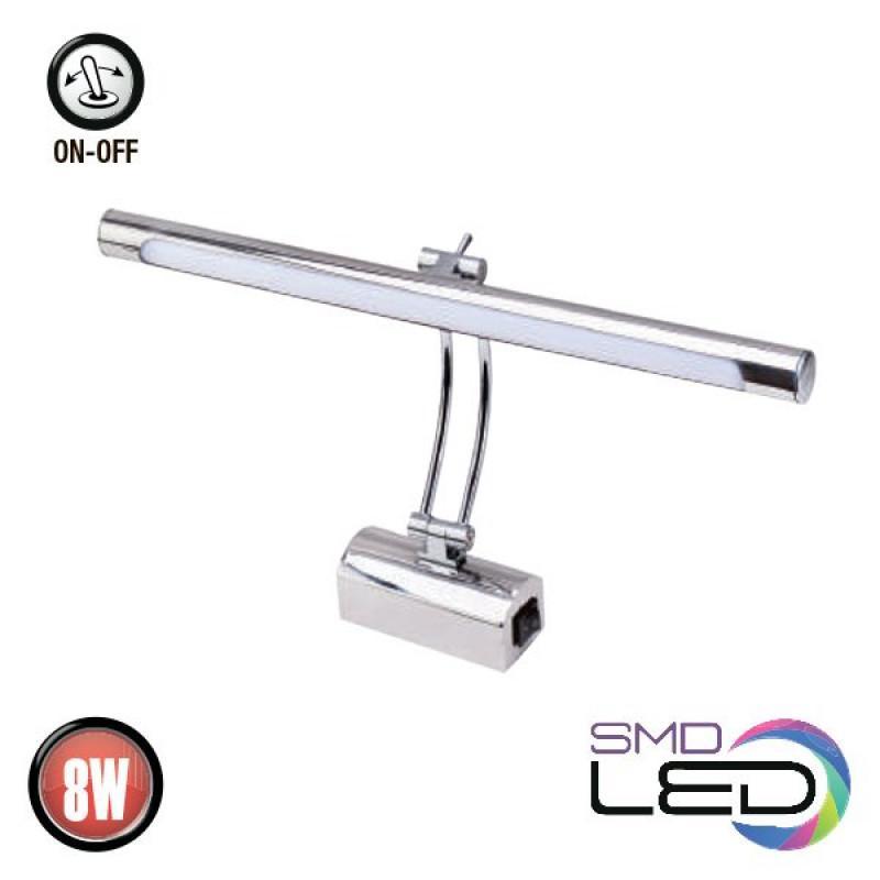 Подсветка для картин и зеркал LED Horoz Electric ANKA-8 8W 4200K