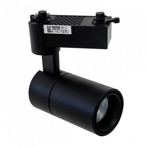 Светодиодный светильник трековый Horoz Electric ATLANTA-10 10W Черный/Белый