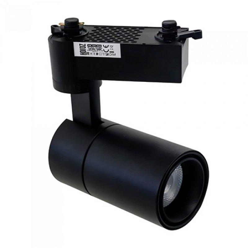 Светодиодный светильник трековый Horoz Electric ATLANTA-20 20W Черный/Белый