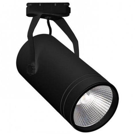 Светодиодный светильник трековый Horoz Electric BERN 30W Белый/Черный