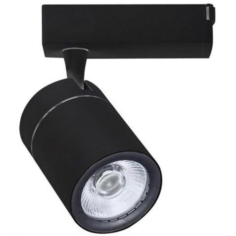 Светодиодный светильник трековый Horoz Electric DUBLIN 35W Черный/Белый