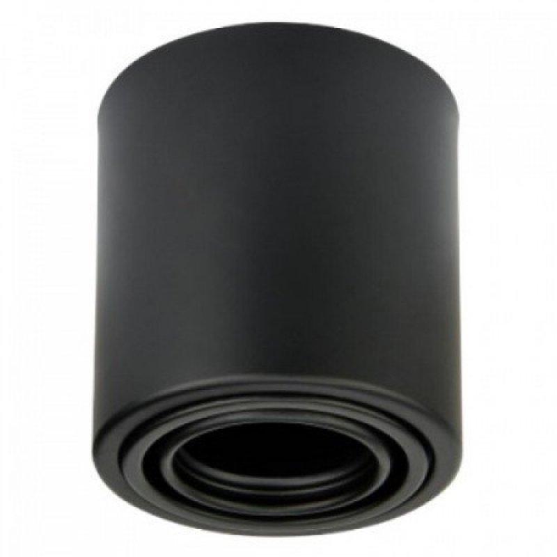 Светильник накладной Horoz Electric FREZYA-R 50W Белый/Черный
