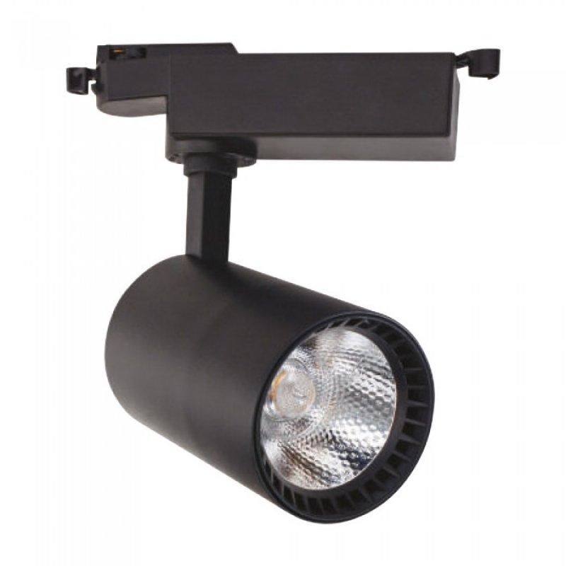 Светодиодный светильник трековый Horoz Electric LYON-18 18W Черный/Белый