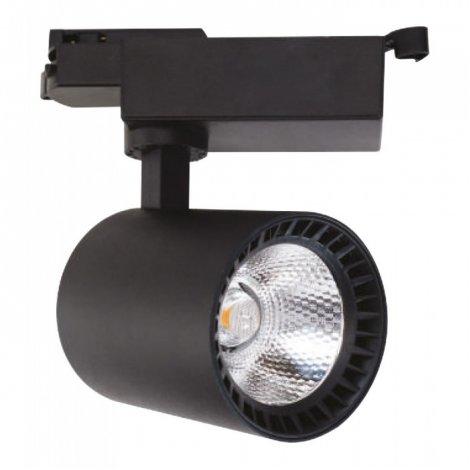 Светодиодный светильник трековый Horoz Electric LYON-24 24W Черный/Белый