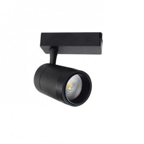 Светодиодный светильник трековый Horoz Electric MONACO-15 15W Белый/Черный