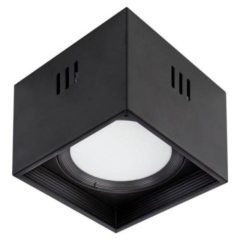 Светодиодный светильник Horoz Electric SANDRA-SQ10 10W Белый/Черный