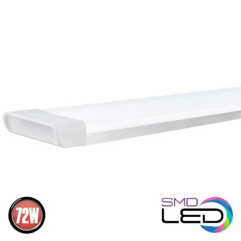 Светильник светодиодный линейный Horoz Electric TETRA/SQ-72 72W 4000К/6400K