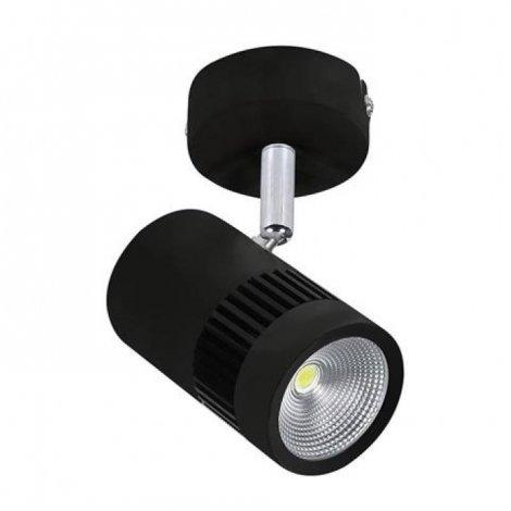 Светодиодный светильник потолочный Horoz Electric TOKYO 8W Белый/Черный