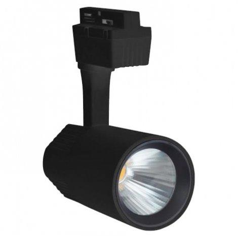 Светодиодный светильник трековый Horoz Electric VARNA-30 30W Черный/Белый