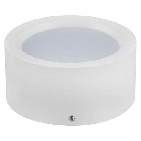 Светодиодный светильник Horoz Electric SANDRA-15 15W Белый/Черный