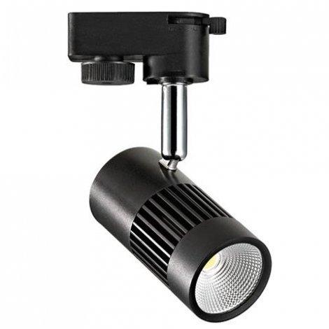 Светильник трековый светодиодный HOROZ Electric MILANO-8 4200K 8W