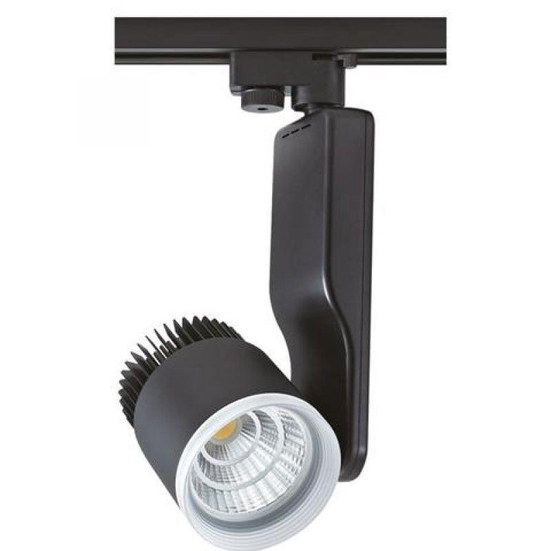 Светильник трековый светодиодный HOROZ Electric PARIS-33 4200K 33W