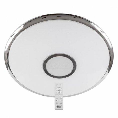 Светильник светодиодный накладной Ardiente DL-C 60 TX RC