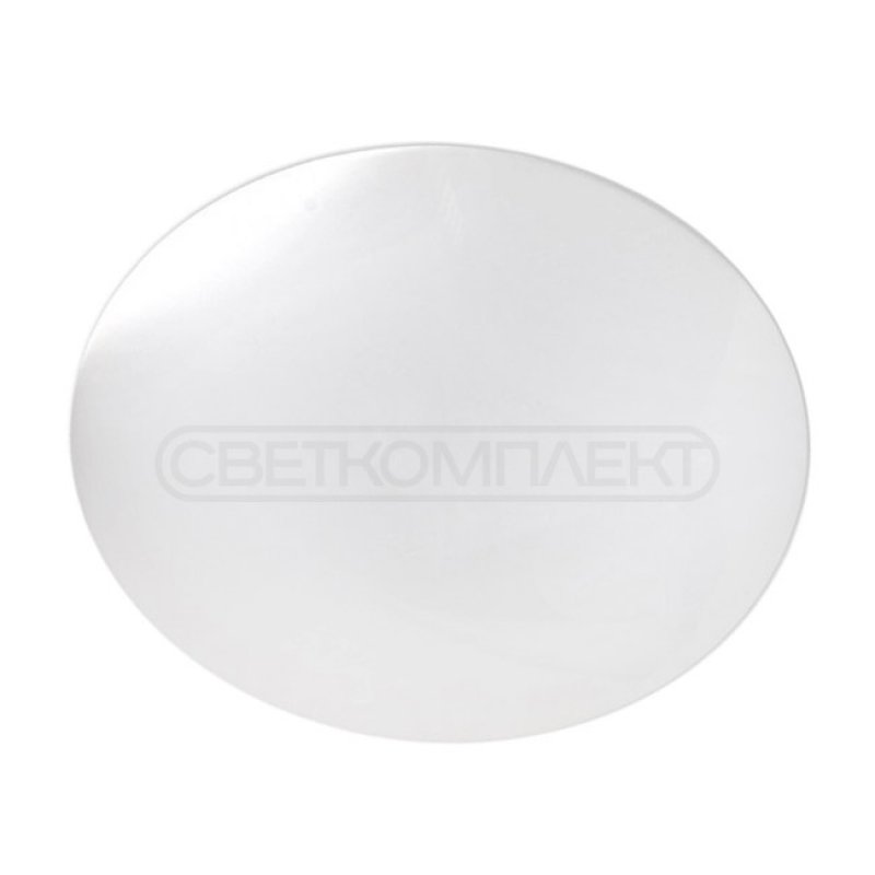 Smart светильник СВЕТКОМПЛЕКТ Ardiente SL-R 80 RGB TX RC 80W