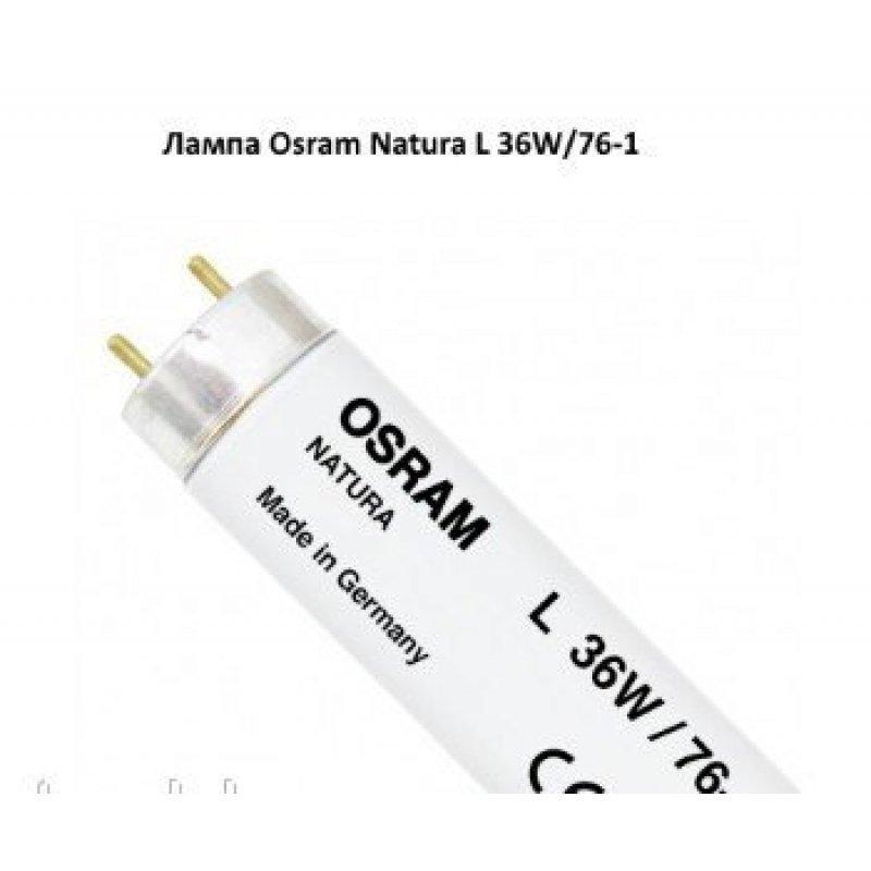 Люминесцентная лампа OSRAM T8 NATURA L36W/76 G13